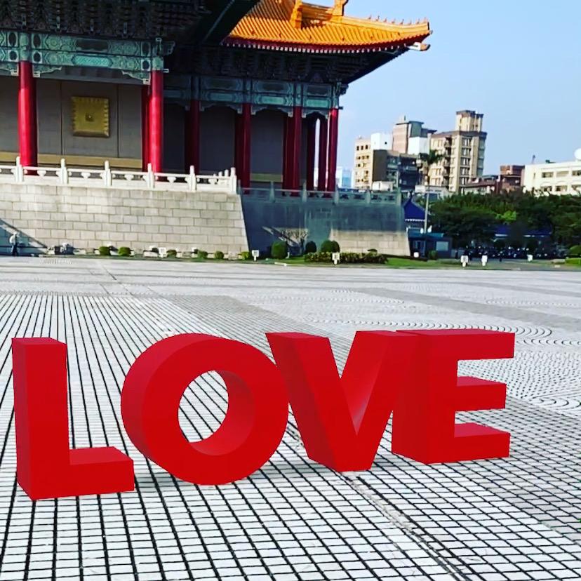 love text AR